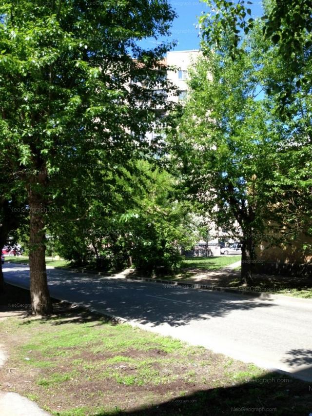 Адрес(а) на фотографии: Донбасская улица, 30, Екатеринбург