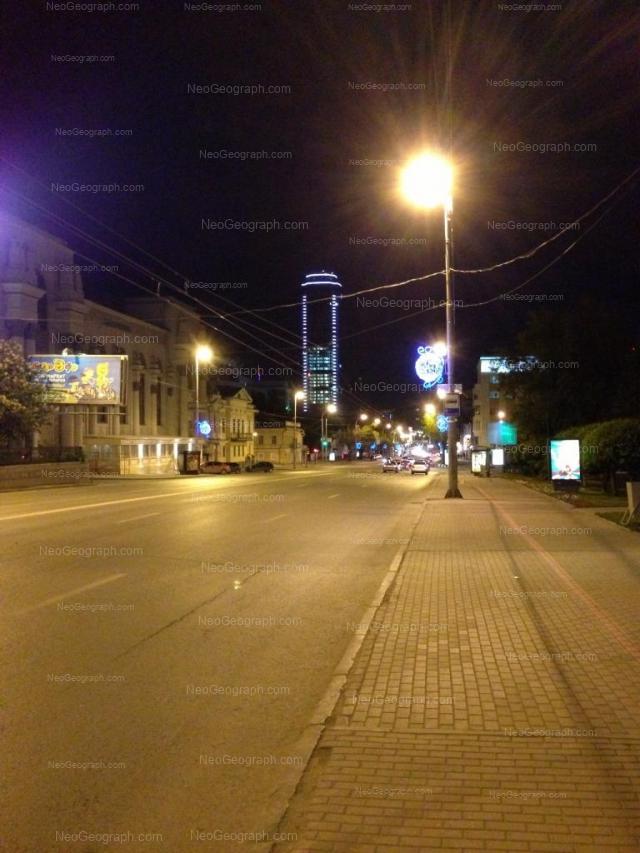 Вид на ночной Екатеринбург, улица Карла Либкнехта - Неогоеграф