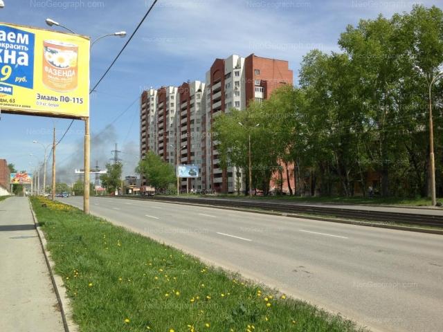 Адрес(а) на фотографии: улица Бебеля, 174, 184, Екатеринбург