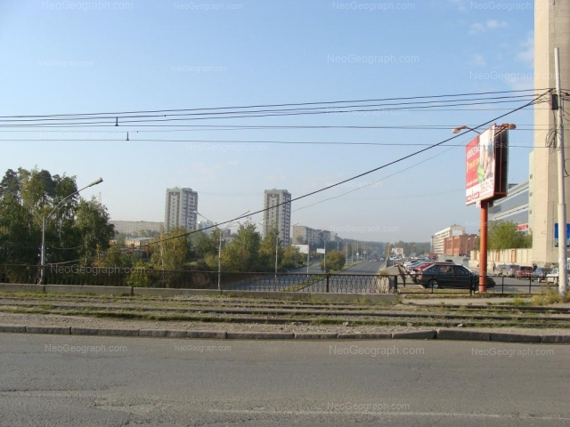 Address(es) on photo: Akademika Bardina street, 2/1, 2/2, Yekaterinburg