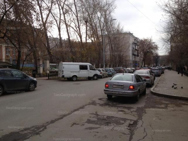 Адрес(а) на фотографии: улица Тимирязева, 10, Екатеринбург