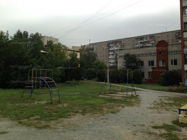 Address(es) on photo: Agronomicheskaya street, 6, 10, Yekaterinburg
