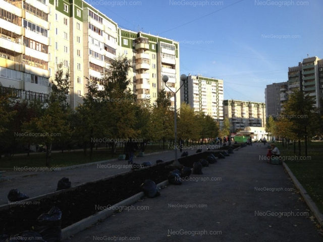 Address(es) on photo: Tbilisskiy boulevard, 3, 17, Yekaterinburg