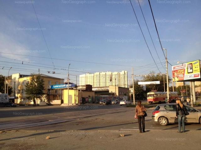 Address(es) on photo: Cheluskintsev street, 35, Yekaterinburg