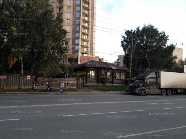 Адрес(а) на фотографии: Уральская улица, 73, 74, Екатеринбург