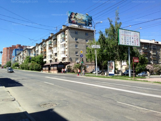 Адрес(а) на фотографии: улица Шейнкмана, 32, 34, Екатеринбург