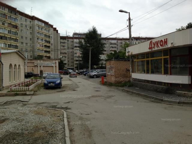 Адрес(а) на фотографии: Таганская улица, 55, Екатеринбург