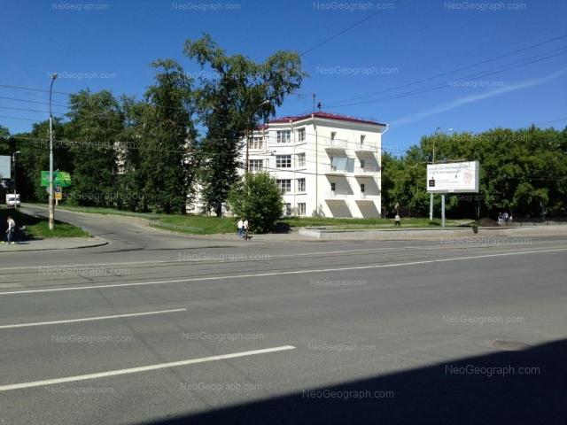 Адрес(а) на фотографии: Московская улица, 14, Екатеринбург