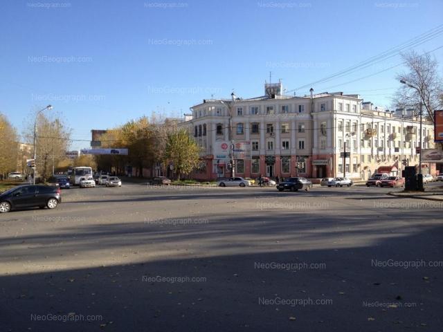 Address(es) on photo: Sibirskiy trakt street, 2, Yekaterinburg