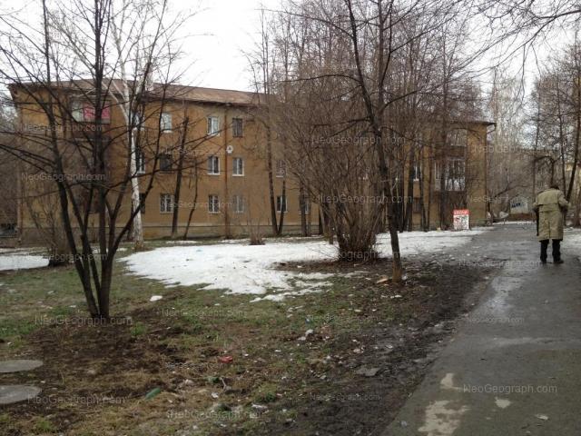 Адрес(а) на фотографии: улица Карла Маркса, 50, Екатеринбург