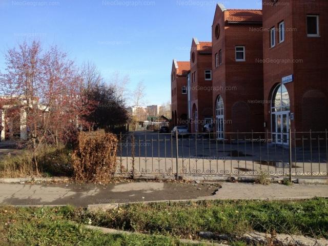 Address(es) on photo: Amundsena street, 41, 45, 47, Yekaterinburg