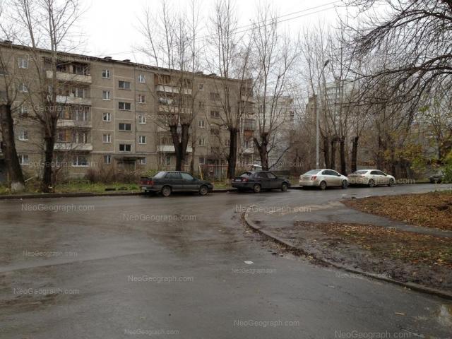 Address(es) on photo: Iulskaya street, 43, 45, Yekaterinburg