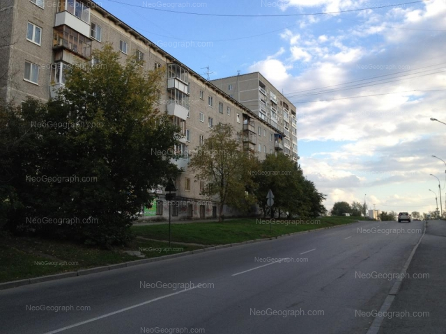 Адрес(а) на фотографии: улица Металлургов, 14, Екатеринбург