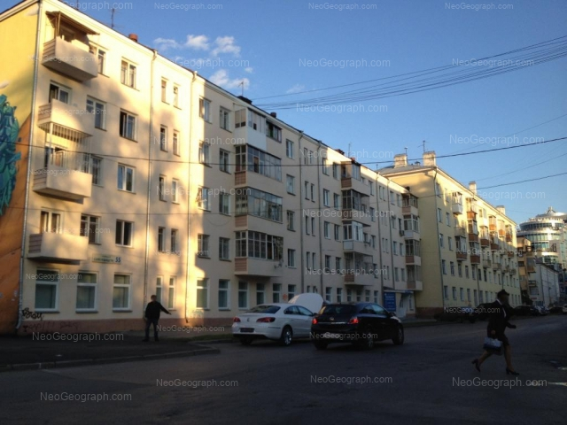 Address(es) on photo: Sakko i Vantsetti street, 57, 57Б, 61, Yekaterinburg