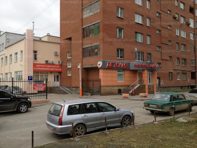 Address(es) on photo: Kuibisheva street, 10, Yekaterinburg