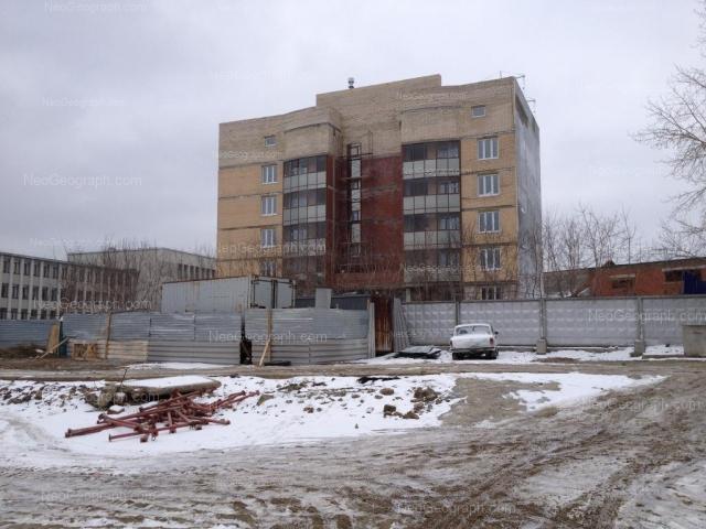 Адрес(а) на фотографии: улица Колмогорова, 66, Екатеринбург