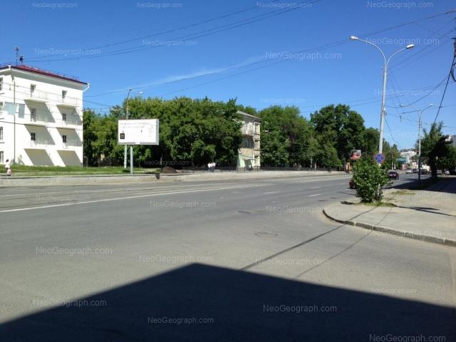 Адрес(а) на фотографии: Московская улица, 12, 14, Екатеринбург