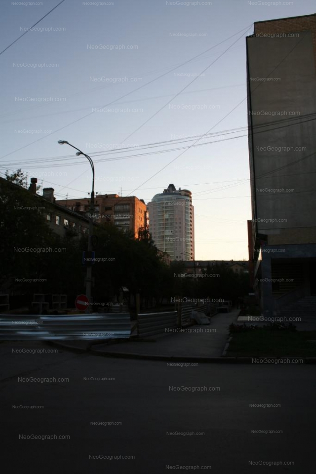 Address(es) on photo: Eremina street, 3, Yekaterinburg