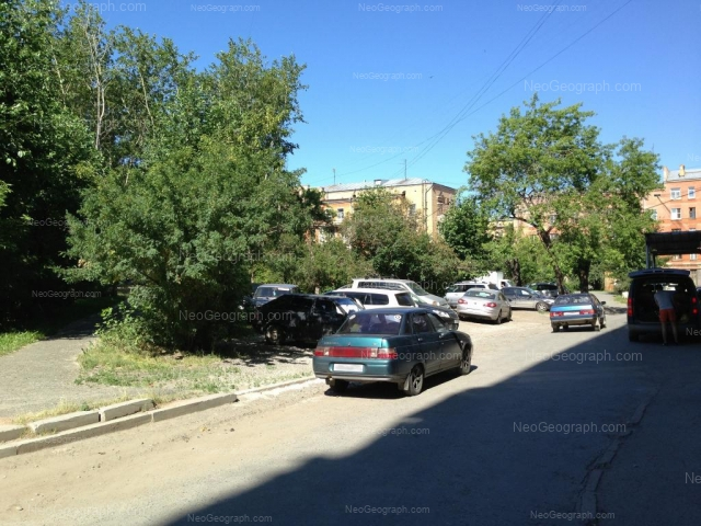 Address(es) on photo: Krasnikh Partizan street, 1, 3, Yekaterinburg