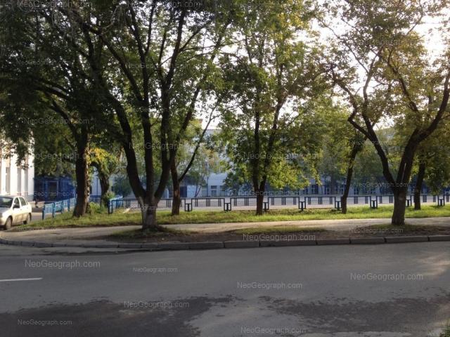 Address(es) on photo: Studencheskaya street, 1, Yekaterinburg
