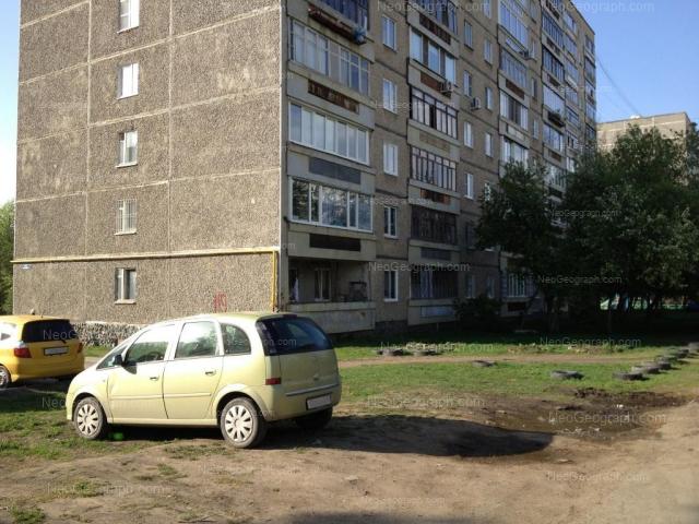 Адрес(а) на фотографии: улица Чкалова, 119, 121, Екатеринбург
