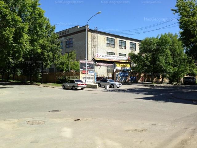 Адрес(а) на фотографии: проспект Ленина, 8к, Екатеринбург