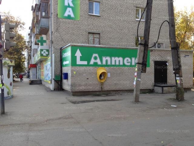 Адрес(а) на фотографии: улица Щербакова, 7, Екатеринбург