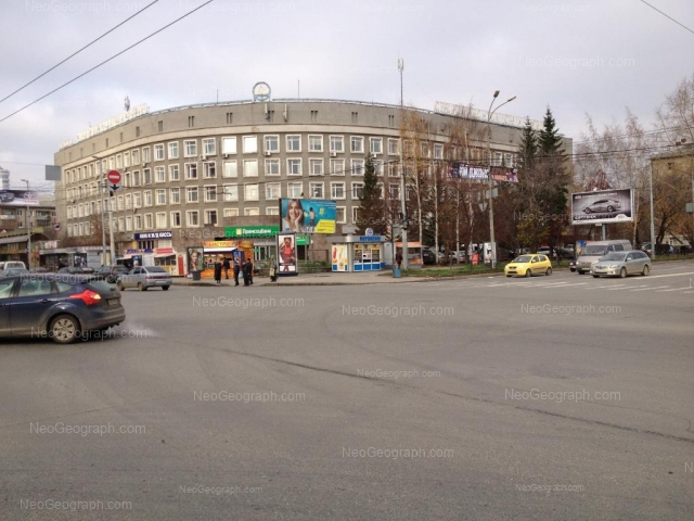 Address(es) on photo: Vostochnaya street, 64, 68, Yekaterinburg