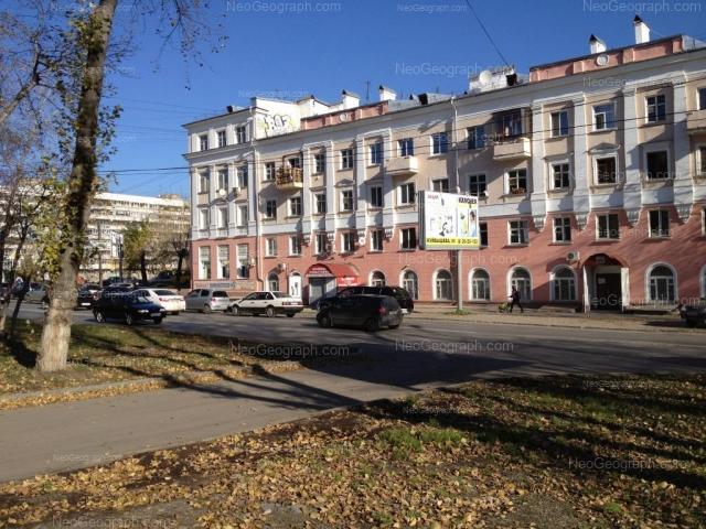 Адрес(а) на фотографии: Восточная улица, 23А, 25, Екатеринбург
