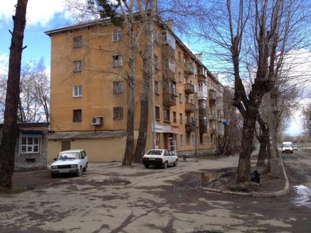 Адрес(а) на фотографии: Коуровская улица, 17, Екатеринбург