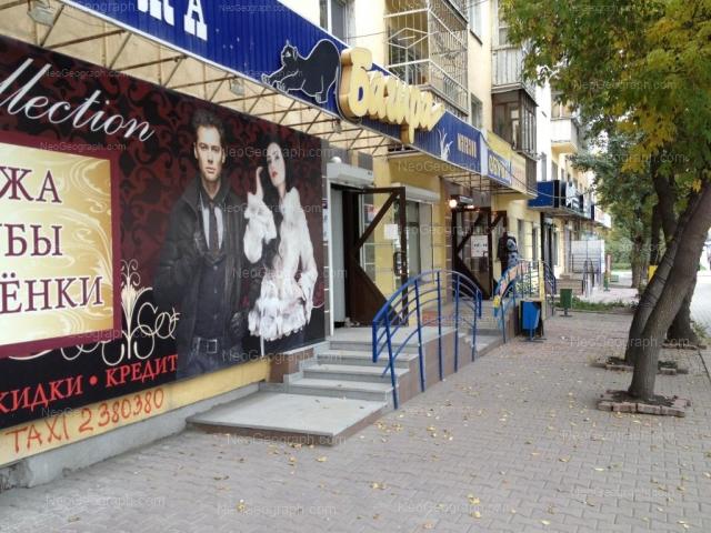 Address(es) on photo: Cheluskintsev street, 33, Yekaterinburg