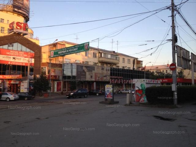 Address(es) on photo: Lenina avenue, 2, 5 к1 литер А, 5Б, Yekaterinburg
