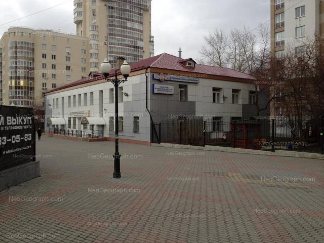 Адрес(а) на фотографии: улица Хохрякова, 73, 75, Екатеринбург