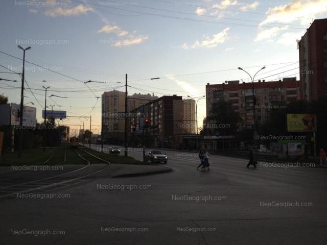 Адрес(а) на фотографии: Уральская улица, 10, Екатеринбург