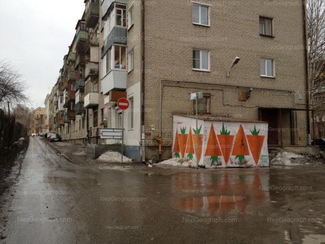Адрес(а) на фотографии: улица Вали Котика, 9, Екатеринбург