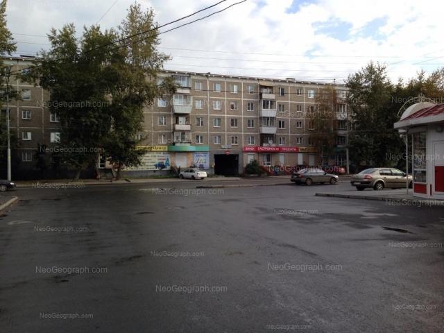 Address(es) on photo: Krauliya street, 82, Yekaterinburg