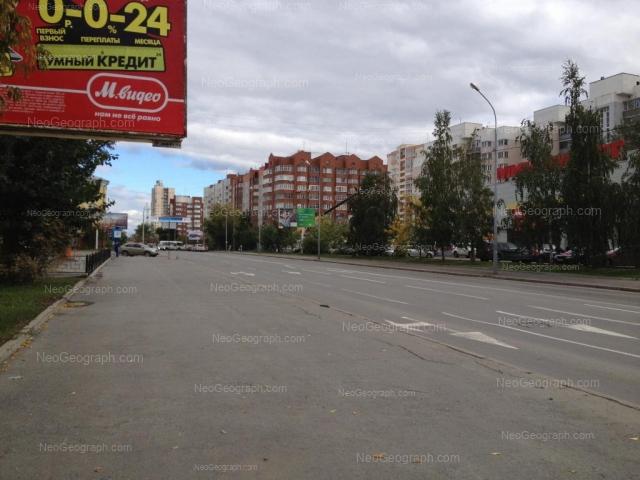 Адрес(а) на фотографии: улица Фурманова, 35, 37, 38, Екатеринбург