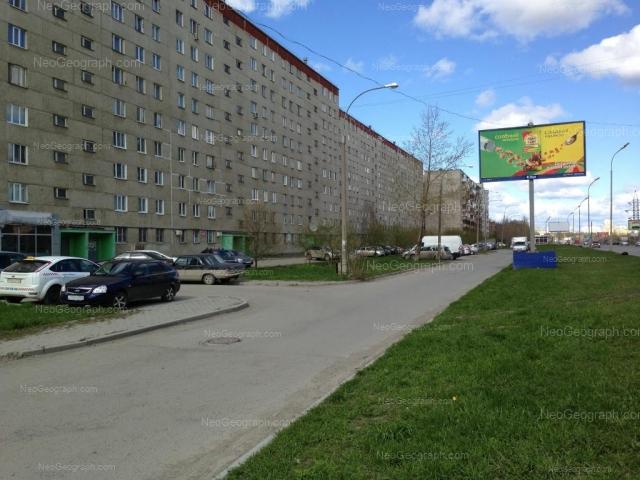 Адрес(а) на фотографии: Таватуйская улица, 1А, 1Б, Екатеринбург
