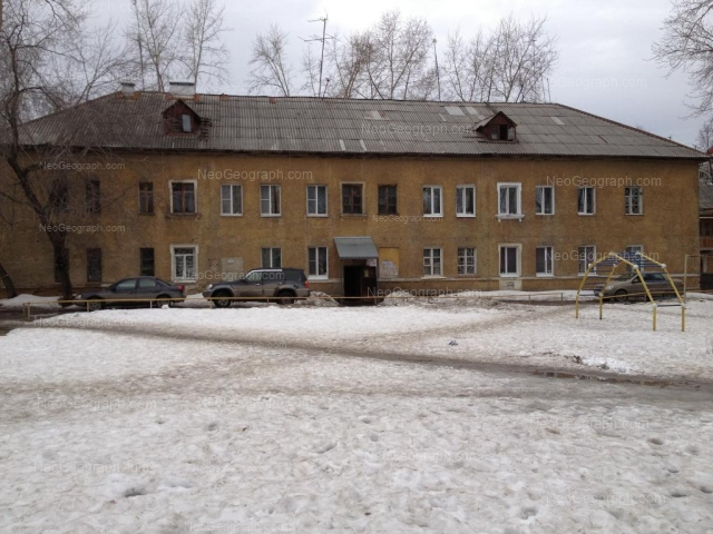 Адрес(а) на фотографии: улица Стачек, 36Б, Екатеринбург