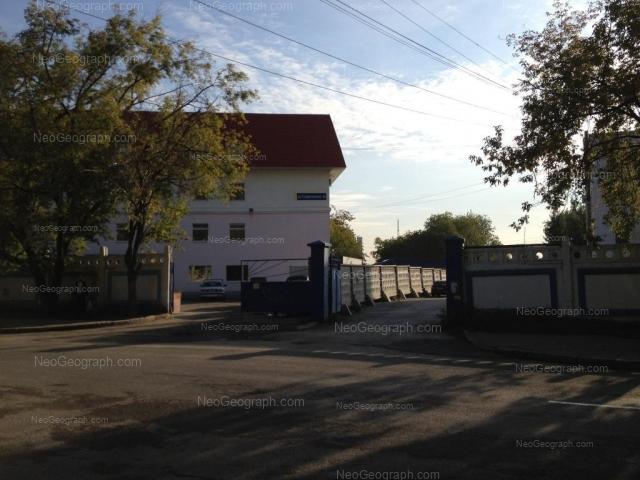 Address(es) on photo: Studencheskaya street, 1в, Yekaterinburg