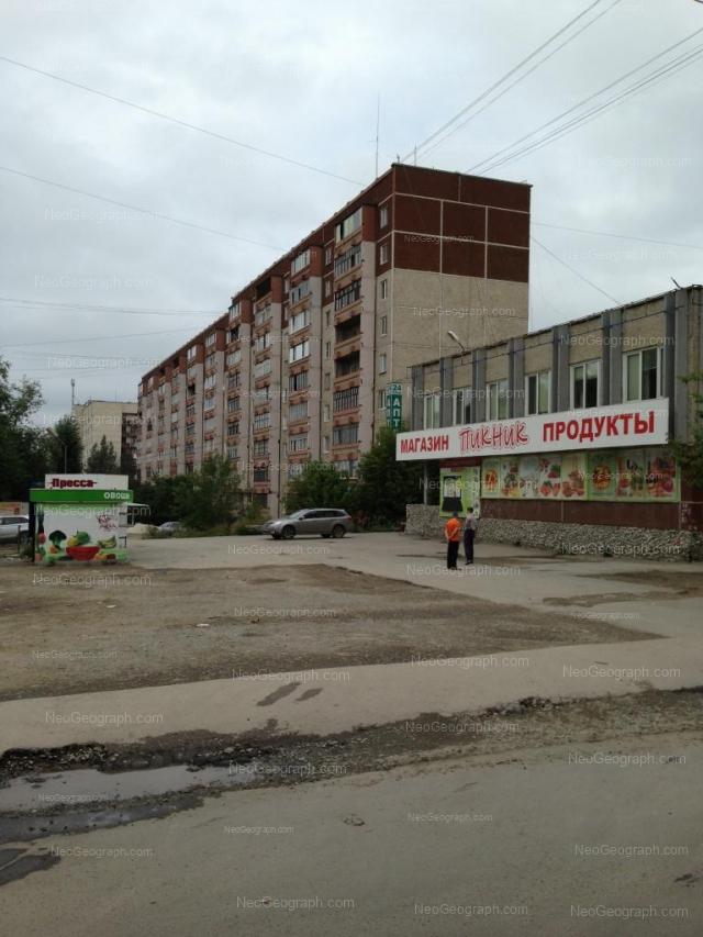 Адрес(а) на фотографии: Шефская улица, 62, Екатеринбург