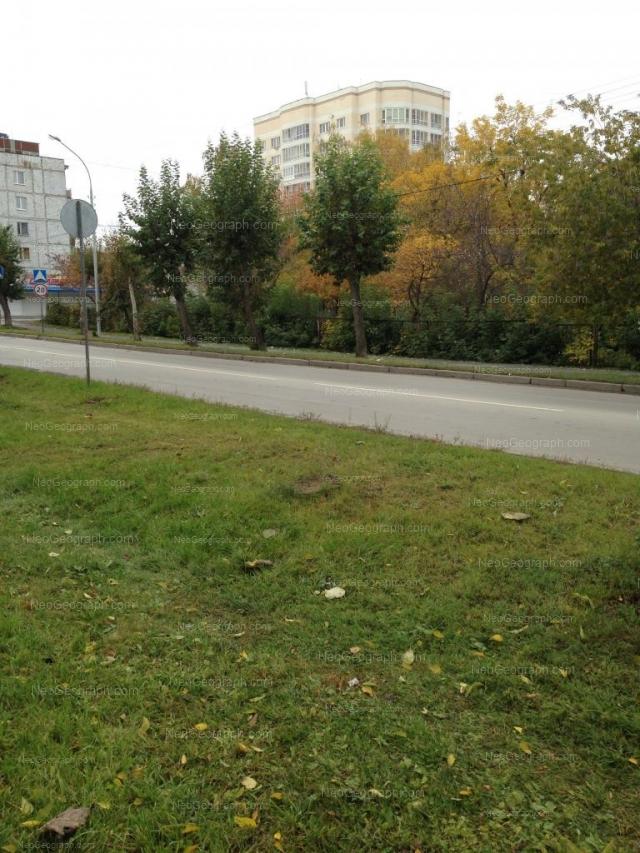 Адрес(а) на фотографии: Заводская улица, 46А, Екатеринбург