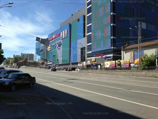 Адрес(а) на фотографии: улица Малышева, 5, 6, Екатеринбург