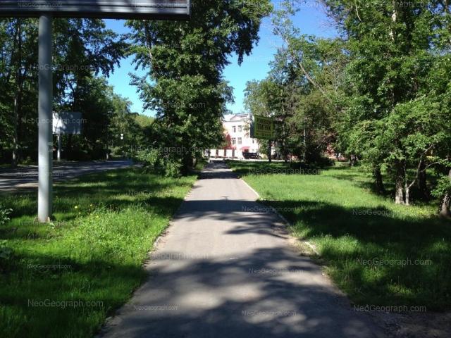 Address(es) on photo: Repina street, 1, Yekaterinburg