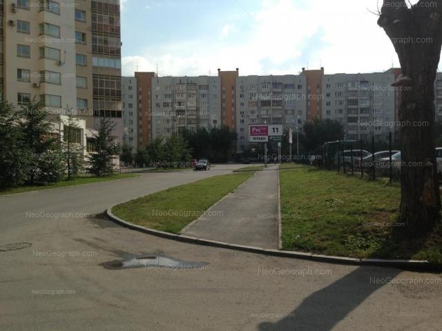 Адрес(а) на фотографии: улица Маршала Жукова, 11, Екатеринбург