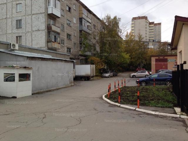 Адрес(а) на фотографии: улица Металлургов, 16, 16Б, Екатеринбург
