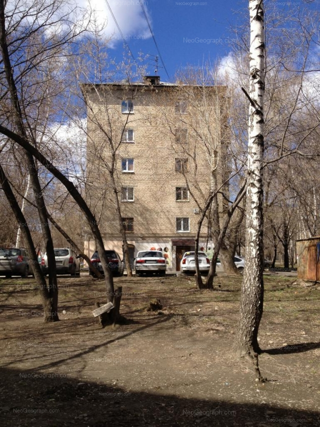 Address(es) on photo: Mira street, 1А, Yekaterinburg