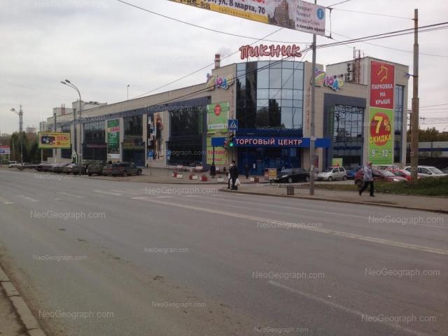 Пикник, Екатеринбург, Свердловская область - улица Восточная, 7ж