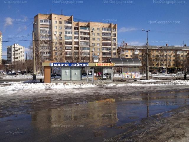 Адрес(а) на фотографии: Посадская улица, 29, 31, Екатеринбург