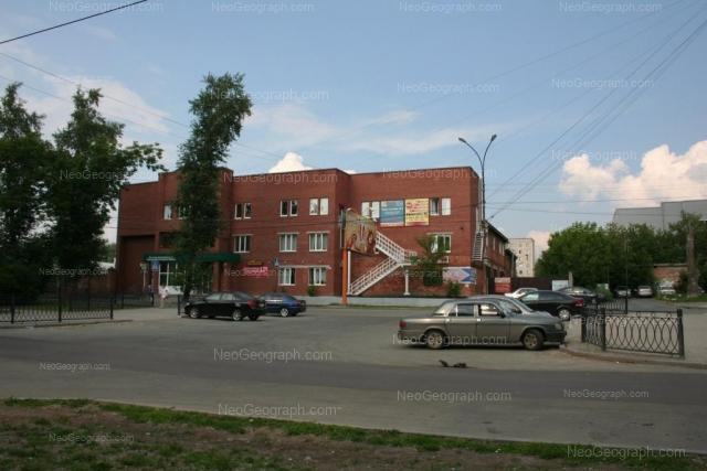 Address(es) on photo: Mira street, 29а, Yekaterinburg